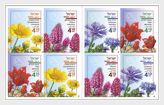 Spring Flowers - Stamp Booklet