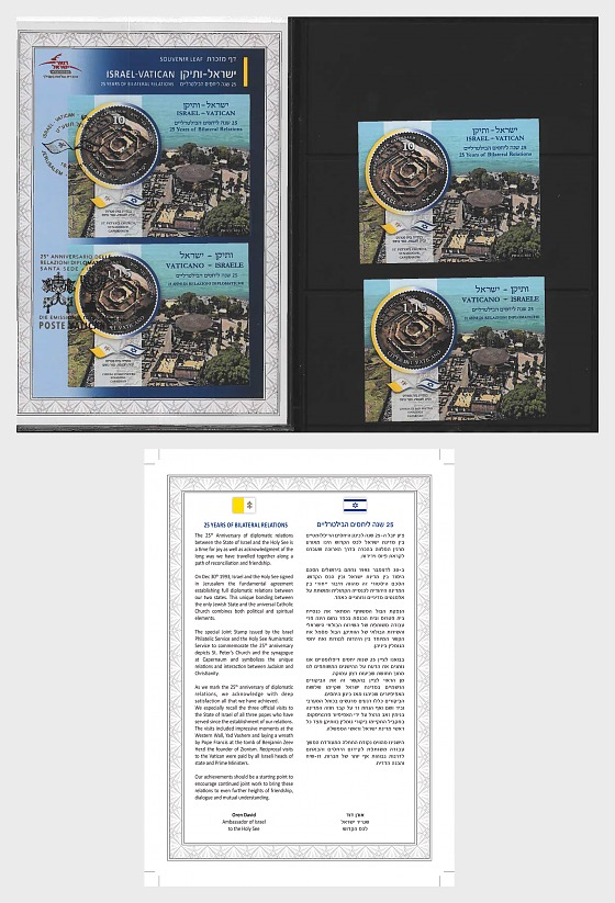 Israel - Vatican Joint Issue - Prestige Album - Collectibles