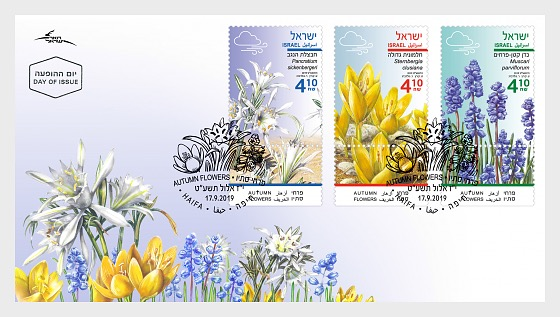 Autumn Flowers - First Day Cover