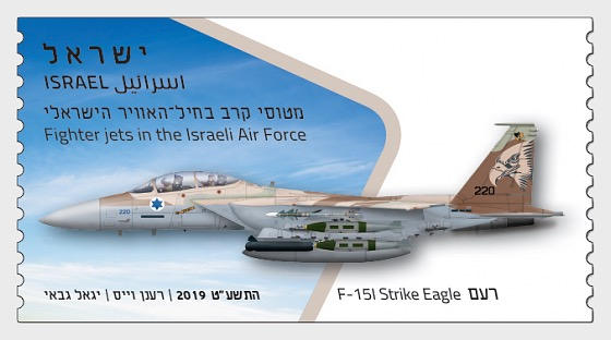 ATM Label - F-51I Strike Eagle - Serie