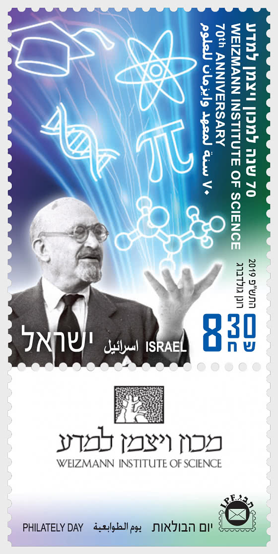 Weizmann Institute of Science 70th Anniversary - Set