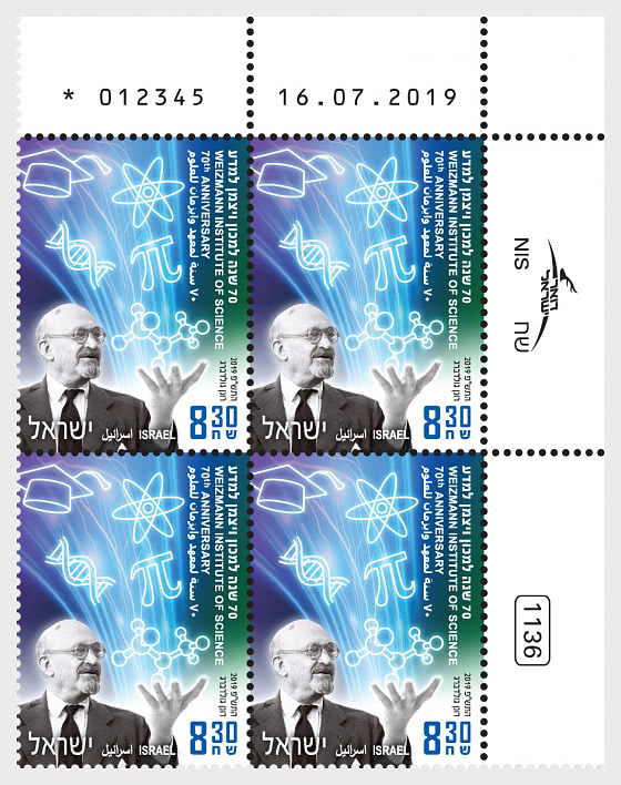 Weizmann Institute of Science 70th Anniversary - Plate Block - Plate block of 4