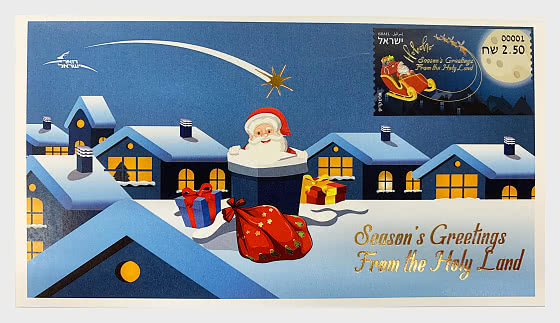 ATM Label 2019 - Christmas Noel - First Day Cover