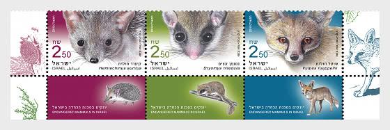 Endangered Mammals in Israel - Set