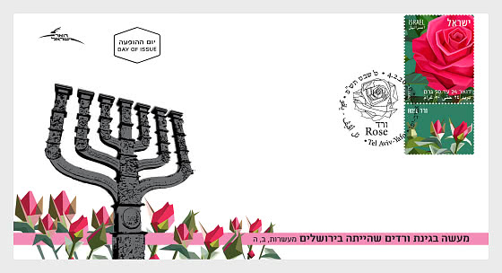 Rose - Doar 24 (Definitive Stamp) - First Day Cover