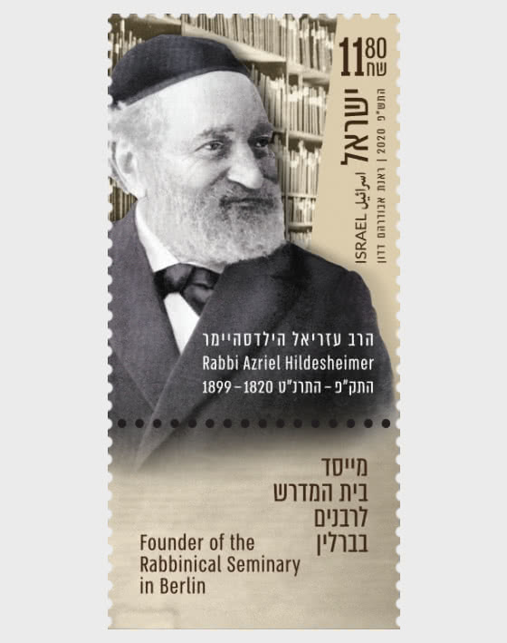 Rabbi Azriel Hildesheimer - Set