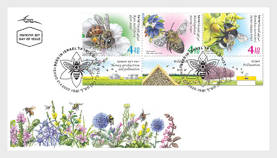 Bees in Israel - First Day Cover