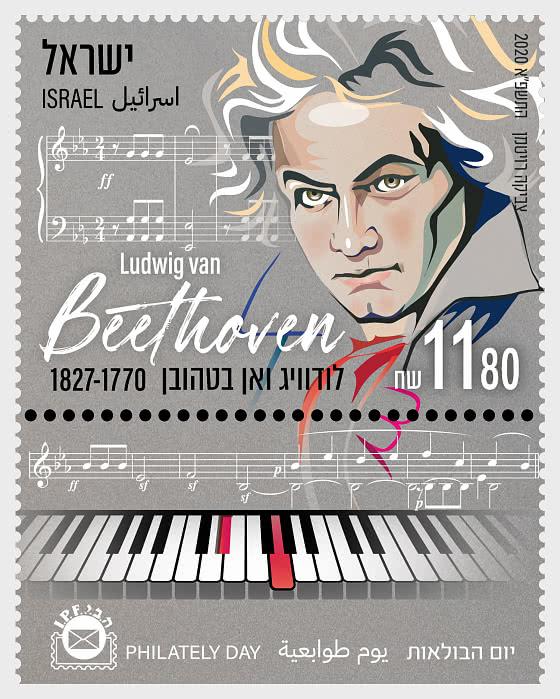 Ludwig van Beethoven - 250th Birthday - Set