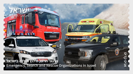 ATM Emergency Search and Rescue Organizations - Set