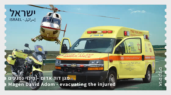 ATM Magen David Adom- Evacuating The Injured - Set