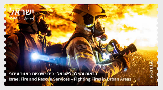 ATM Firefighting & Rescue Extinguishing Fires In An Urban Area - Set