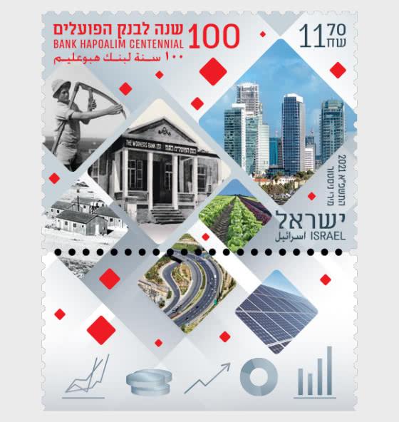 Bank Hapoalim Centennial - Set