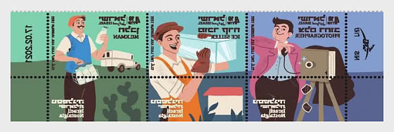 Israeli Nostalgia – Professions - Set