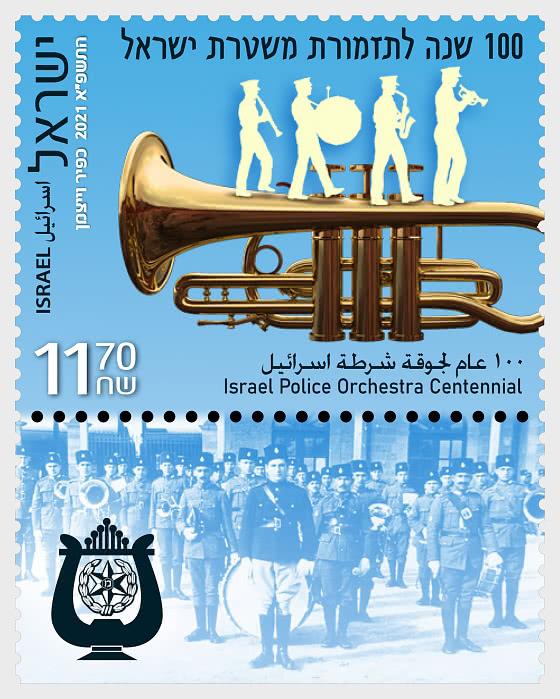 Israel Police Orchestra Centennial - Set