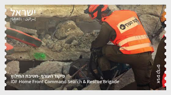 ATM Label - IDF Home Front Command Search & Rescue Brigade - Set