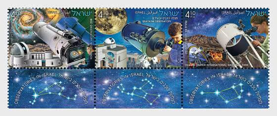 Observatories in Israel - Set