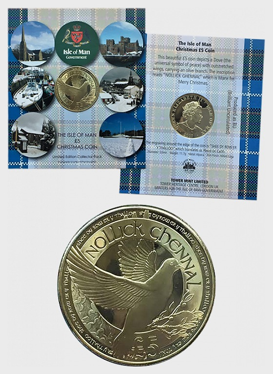 Christmas 2017 £5 - Limited Edition Proof Like Coin Numbered Gift Pack  - Commemorative