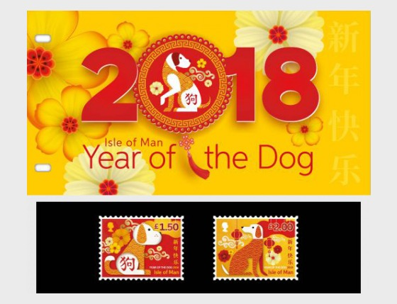 Chinese Year of the Dog 2018 - Presentation Pack