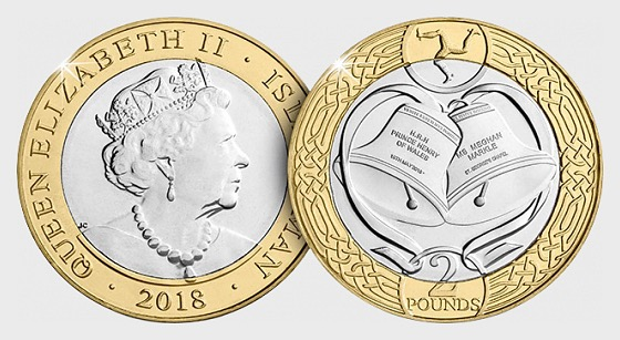 SOLD OUT Harry & Meghan Royal Wedding Coin - Single Coin