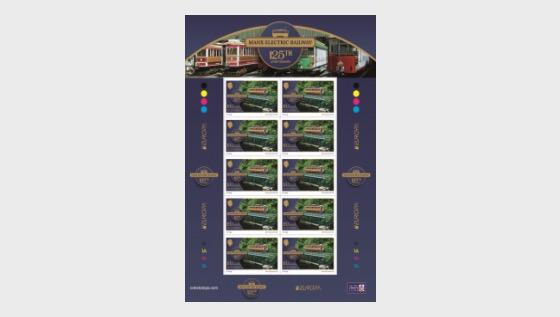 Manx Electric Railway 125th Anniversary - (Europa Sheetlet) - Sheetlets
