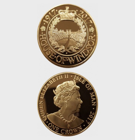 House of Windsor Crown 2017 - Commemorative