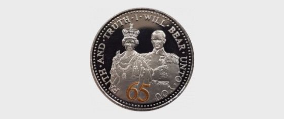 QEII and Prince Philip Crown 2017 - Commemorative