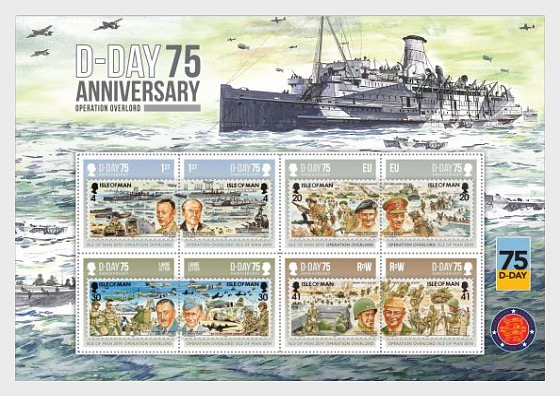 D-Day 75 - Commemorative Sheetlet Mint - Collectibles