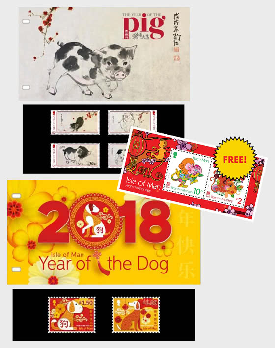 BLACK FRIDAY Lunar New Year Bundle + FREE year of The Monkey 2016 - Collectibles
