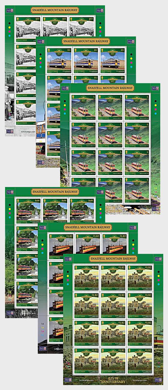 斯奈费尔山铁路-125周年 - Full sheets