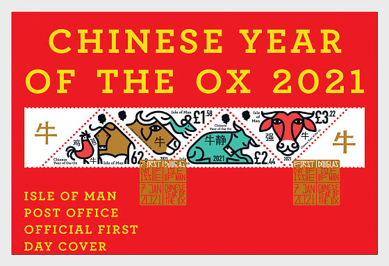 Chinese Year Of The Ox - First Day Cover