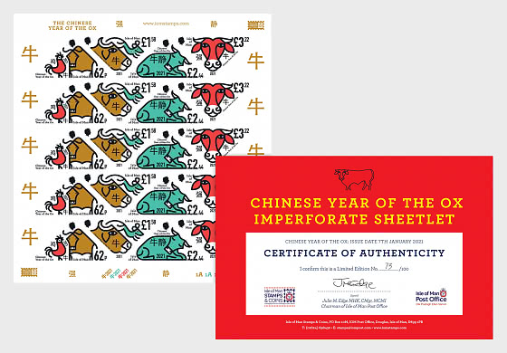 Chinese Year Of The Ox - Imperforate Sheetlet - Collectibles