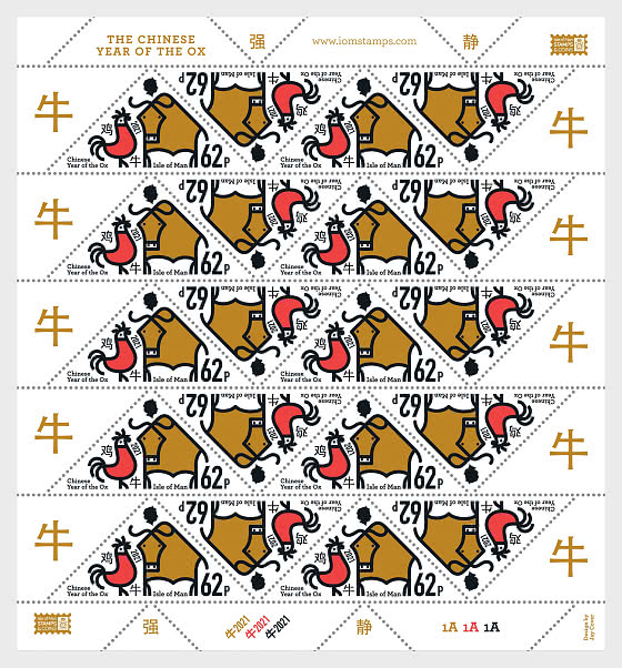 Chinese Year Of The Ox - 62p Value Stamp Sheet - Collectibles