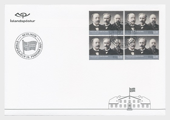 Iceland's first government - First Day Cover block of 4