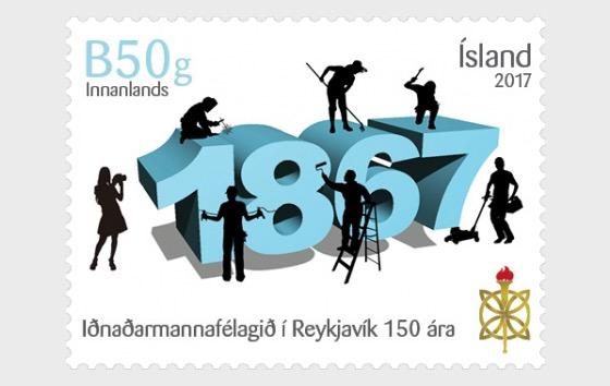 The Reykjavík Craftsmen Guild - Set