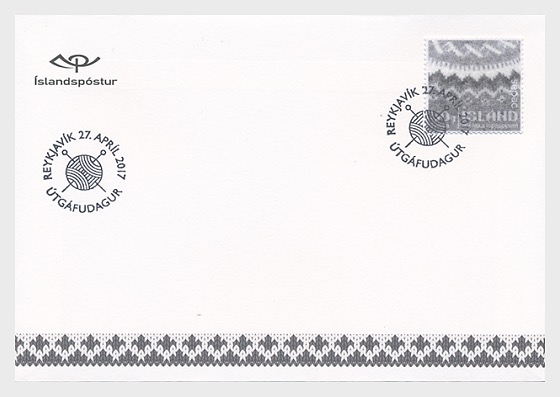 SEPAC- Handcraft - The Icelandic Sweater - First Day Cover