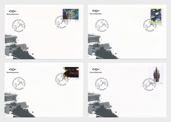 Icelandic Art VIII (FDC Single Stamp) - First Day Cover single stamp