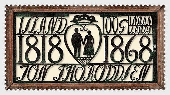 JónThoroddsen 200周年纪念 - 套票