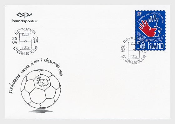 Iceland Qualifies for World Cup 2018 - (FDC Stamp) - First Day Cover