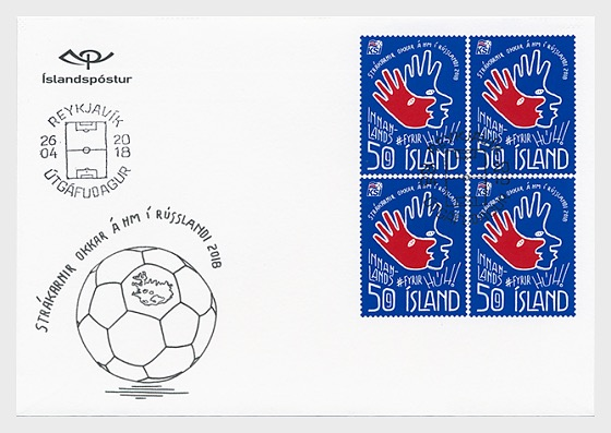 Iceland Qualifies for World Cup 2018 - (FDC Block of 4) - First Day Cover block of 4
