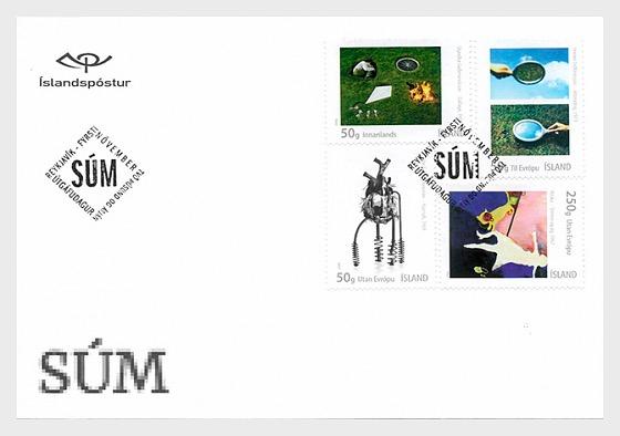 Islensk Myndlist IX – SUM - (FDC Set) - First Day Cover