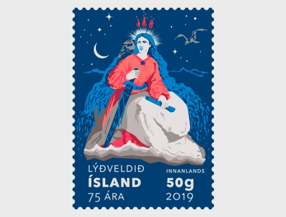 The Republic of Iceland - 75th Anniversary - Set