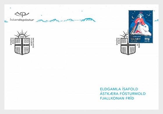 The Republic of Iceland - 75th Anniversary - First Day Cover