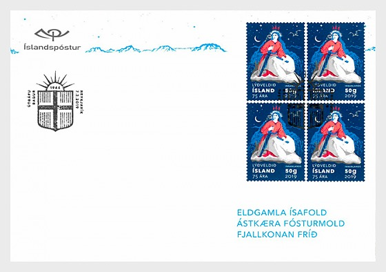 The Republic of Iceland - 75th Anniversary - FDC Block of 4 - First Day Cover block of 4