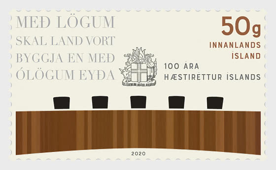 Centenary of the Supreme Court of Iceland - Set
