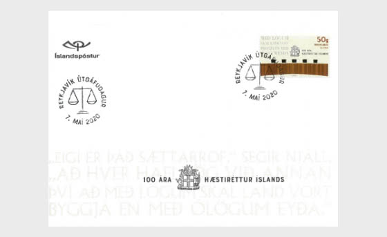 Centenary of the Supreme Court of Iceland - FDC Stamp  - First Day Cover