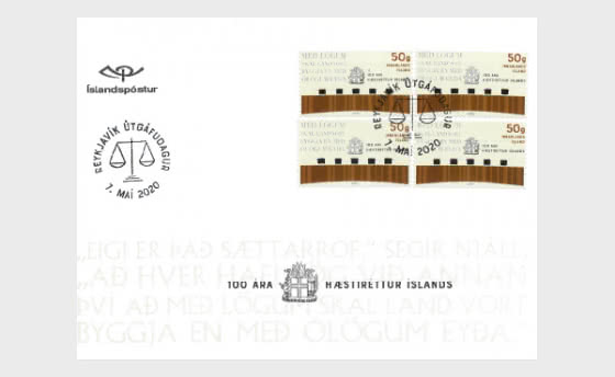 Centenary of the Supreme Court of Iceland - FDC Block of 4 - First Day Cover block of 4