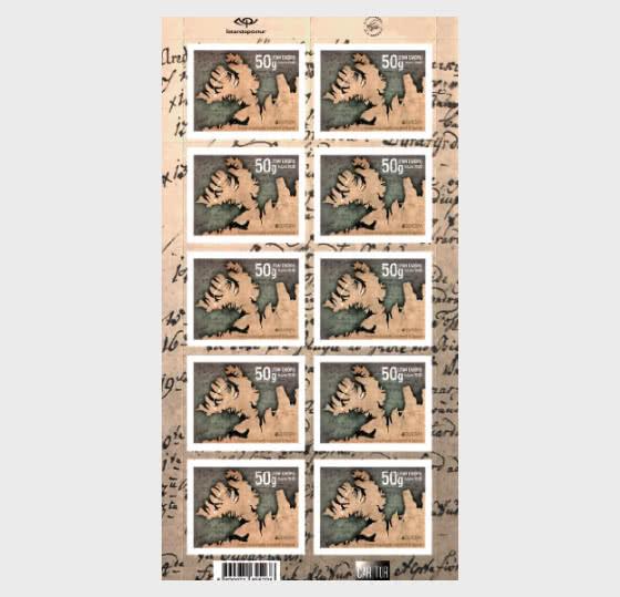 Europa 2020 - Anciennes Routes Postales - Mini-feuilles