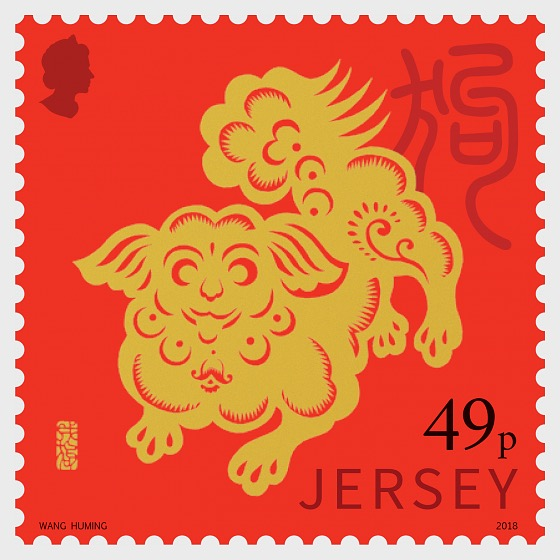 Lunar New Year – Year of the Dog 2018 - Set