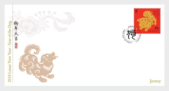 lunar new year year of the dog 2018 fdc set first day cover