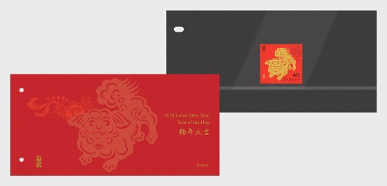 Lunar New Year – Year of the Dog 2018 - (PP Set) - Presentation Pack